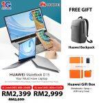 HW MateBook D15 i3