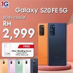 Galaxy S20 FE (5G)