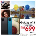 Galaxy A12