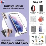 Galaxy-S21-5G