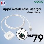 Oppo Watch Base Charger