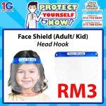 00. Face Shield