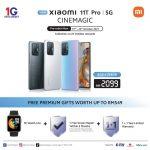 XM 11T Pro (8+256)
